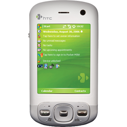 htc trinity free cell phone unlock software
